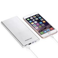 China Safe Universal Power Bank 10000mah Dual Output Sliver External Battery wholesale