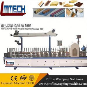 China PVC Film Profile Wrapping Machinery on sale
