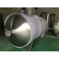 Quality Stainless Steel Gas Storage Tanks And Pressure Vessels For Automotive Industry for sale