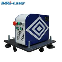 China 30W Flying CO2 Metal Laser Marking Machine With High Repetition Precision wholesale