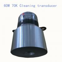 China 60 W 70K High Frequency Ultrasonic Transducer , Ultrasonic Cleaning Transducer And Sensor wholesale