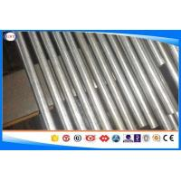 Quality AISI302 Stainless Steel Round Rod , Stainless Steel Flat Bar Dia 5-400mm for sale