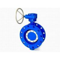"""China A216 WCB Double Eccentric Wafer Butterfly Valves S960 DN100 4"""" wholesale"""