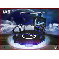 China Commercial VR Gaming Machine VR HTC Vive 9D Simulador Cinema with 60inch LCD wholesale