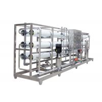 China Pure Water RO Water Treatment Plant / Reverse Osmosis Water Filter Machine wholesale