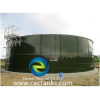 China Acid Proof 500000 Gallon Center Enamel Assembly Tank / Glass Lined Steel Tanks wholesale