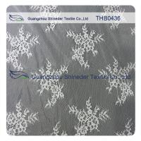 Buy cheap Eco - Friendly White Bridal Nylon Lace Trim 150 * 300CM Decorative Lace Trim from wholesalers