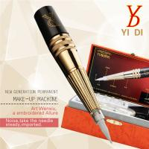 China Noiseless Semi Permanent Makeup Machine Kit Microblading Tattoo Pen Set wholesale