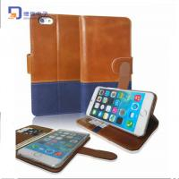 China Genuine Leather Mobile Case for iPhone 6 Plus (LC-C003-B) on sale
