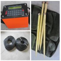 China Geological Earth and Soil Resistivity Meter for Find Underground Water wholesale