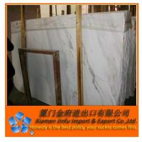 China Volakas White Marble Slabs wholesale