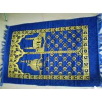 China Digital Quran Player MP3 wholesale