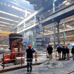 Henan Seed Steel Metal Materials Co.,Ltd