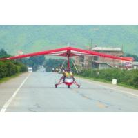 Buy cheap The process Import Private small plane to Dongguan from wholesalers