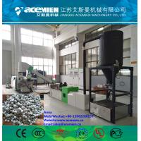 Quality High quality plastic pellet making machine / plastic recycling machine price / for sale