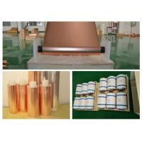 China 250mm Width ED Copper Foil, High Purity Double Light Thin Sheets Of Copper wholesale