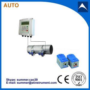 China TUF2000SW wall mounted clamp on ultrasonic flowmeter wholesale