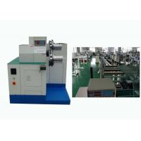 China OEM / ODM Automatic Coil Winding Machine Around 1000pcs/8 hours wholesale