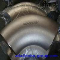 Quality ASME B16.11 SW 90 Degree Stainless Steel Elbow ASTM SA234 WPB Elbows for sale