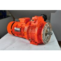 China Planetary Machanical Speed Gearbox Stepless Variator 960rpm With Motor wholesale