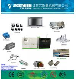 China High quality mini granulator/extruder granulator/plastic recycling granulator price wholesale