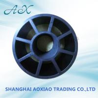 China Plastic Shaft Core for Lithium battery wholesale