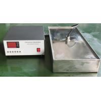 China Sealing Metal Box Cleaning Immersible Ultrasonic Transducer and Generator 2000W wholesale