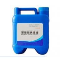 China 5% Povidone Iodine Veterinary Disinfectant Slowly Release And Longly Effect wholesale