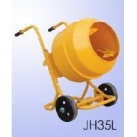China Concrete Mixer (JH 35L) wholesale