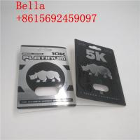 China Hardsteel EXtacy Sex Pill Blister Card Packaging wholesale