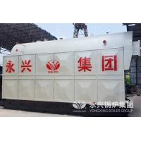 China Wood Fired Steam Boiler Industrial Biomass Fired Steam Boiler Chain Grate Stoker wholesale