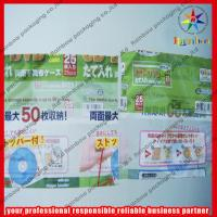 China Customized Shrink Sleeve Labels PVC / PET CMRK / Pantone Printing wholesale
