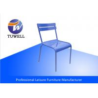 China Replica Fermob Luxembourg Steel Dining Chair For Indoor Or Outdoor Use TW9023 wholesale