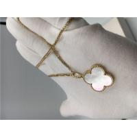China Long Yellow 18K Gold Necklace Elegant White Mother Of Pearl For Ladies wholesale