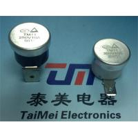 China 100000 Cycles Snap Bimetal Thermal Switch for Water Heaters wholesale