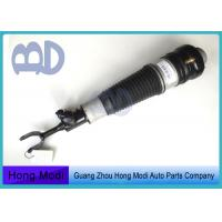 China Audi Air Suspension Air Ride Spring OE 4F0616039AA  4F0616040AA 2004 - 2011 wholesale