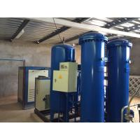 China Fully Automatic Industrial Gas Plants Oxygen Generator With Filling Station wholesale