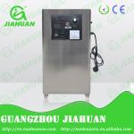 China small home swimming pool water treatment ozone generator wholesale