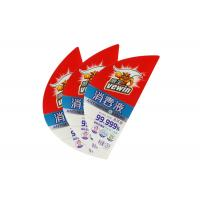 China Full Color Printing IML In Mold Label PP material With Glossy Varnish wholesale