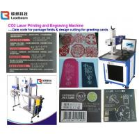 China Dog Tag Engraving Machine 10W, Wood Carving Machine, Plastic laser marker wholesale