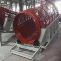 China Large Output Rotary Screening Machine , Industrial Rotating Sieve Condition New on sale
