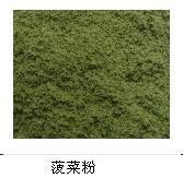 China spinach powders wholesale