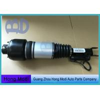 China ISO Mercedes Benz Air Suspension W211 Airmatic Shock Absorber 2113209313 2113209413 wholesale