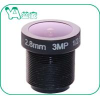 China 1/2.5'' Sensor 3MP 2.8 Mm Cctv Lens M12 F2.0 2.8mm For Assembled Bullet Dome wholesale