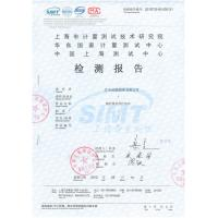Aiwei Functional Textile Co., Ltd Certifications
