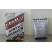 China Tough Natural Stone Mosaic Tile Adhesive , Strong Cement Based Tile Adhesive wholesale