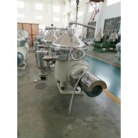 China Heavy Duty Disc Oil Separator For Oil , Water And Solid Substances wholesale