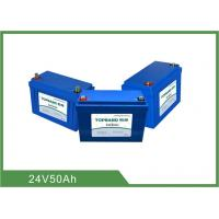 China Lithium Iron Phosphate Rechargeable Lifepo4 Battery 24v 50ah High Energy Density wholesale