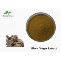 Quality Anti Inflammatory Black Ginger Extract Powder Water Soluble For Healthy for sale
