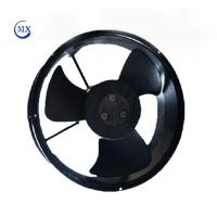 Buy cheap High Precision DC Axial Fans 254mmX89mm Ventilating Waterproof And Dustproof from wholesalers
